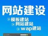 深圳网站建设让客户得到更多实惠,深圳网站建设让企业得到长足发展